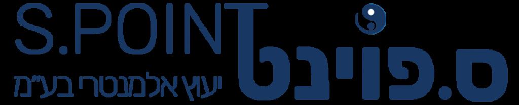 לוגו ס.פוינט
